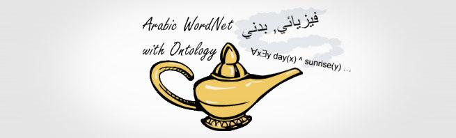 Arabic WordNet